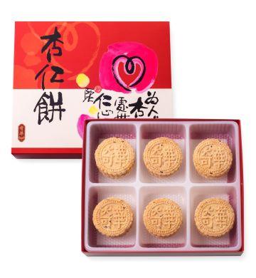 杏仁饼礼盒