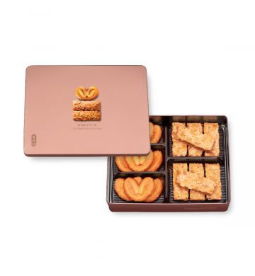 Almond Crisps and Palmiers Gift Box (17pcs)