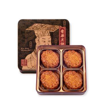 Golden/ White Lotus Seed Paste Mooncake (4 pcs)