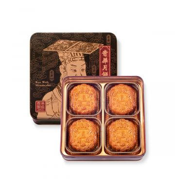 Mung Bean Paste Mooncake with Two Yolks (4 pcs)