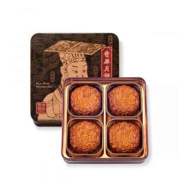 Red Bean Paste Mooncake with Two Yolks (4 pcs)