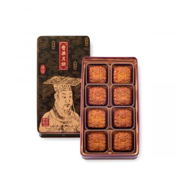 Mini Desiccated Coconut and Lotus Seed Mooncake with Yolk (8 pcs)