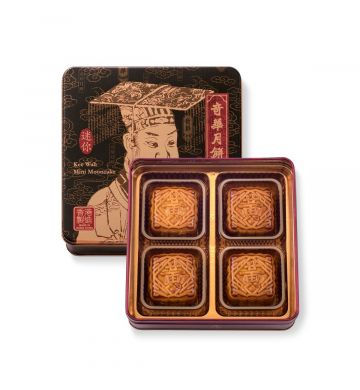 Supreme Mini - Mini Golden/ White Lotus Seed Paste Mooncake with Yolk (4 pcs)