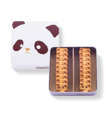 Panda Cookies (18pcs)