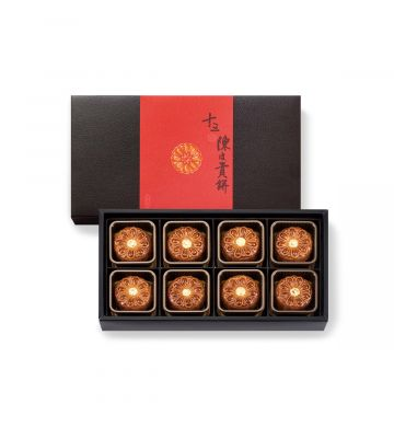 Red Bean Paste Pastry with 15-years-Old Mandarin Peel Gift Box (8 pcs)