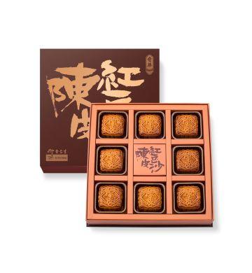 Mini Eu Yan Sang Red Bean Paste Mooncake with Mandarin Peel (8 pcs)