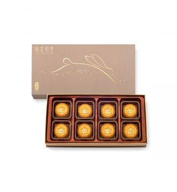 Golden Egg Custard Mooncake (8 pcs)