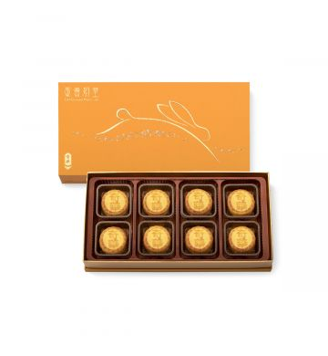 Egg Custard Mooncake (8 pcs)