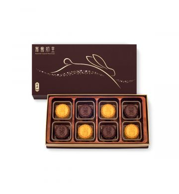 Assorted Custard Mooncake (Chocolate & Egg Custard Mooncake) (8 pcs)
