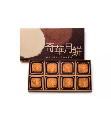 Maltitol Low Sugar Mini White Lotus Seed Paste Mooncake with Yolk (8 pcs)