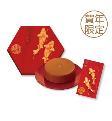 Coupon - Chinese New Year Pudding Coupon (1050g)