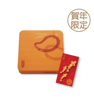 礼券 -贺年精致菠萝金酥礼盒礼券 (9粒装)