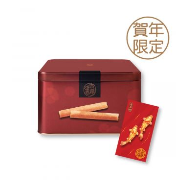 Coupon - Chinese New Year Butter Eggrolls Coupon (400土)