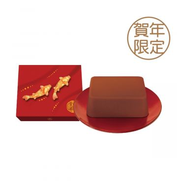 Chinese New Year Pudding with Red Date (Small-635g)
