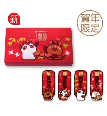 熊猫金牛孖装年糕礼盒