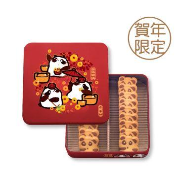 贺年熊猫曲奇礼盒 (18片装)