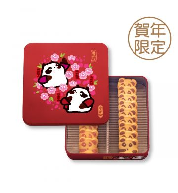 Chinese New Year Assorted Panda Cookies (18pcs)