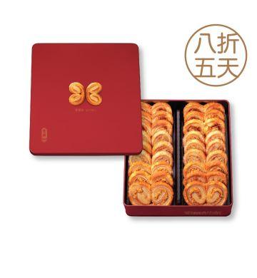 什錦蝴蝶酥禮盒 (18件裝)
