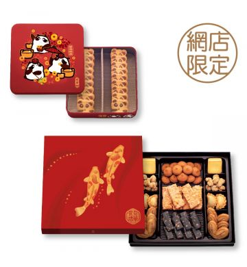 Chinese New Year Panda Cookies Gift Box + Deluxe Assorted Snacks Gift Set