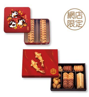 賀年熊貓曲奇禮盒 (18片裝) + 精選迎春禮盒