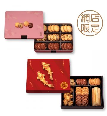 Assorted Cookies Gift Box + Assorted Snack Gift Box