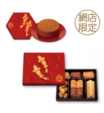 Chinese New Year Pudding (1050g) + Assorted Snack Gift Box
