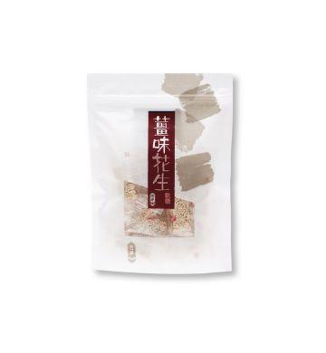 姜味花生软糖 (15件装)