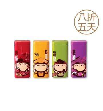 各款Q版鳳梨酥禮盒 (4個裝)