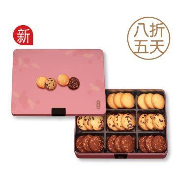 什錦曲奇禮盒(27件裝)