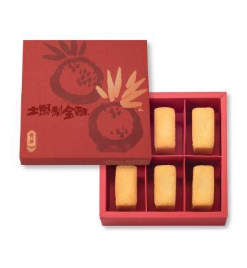 土菠萝金酥礼盒 (6个装)