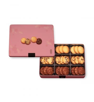 Assorted Cookies Gift Box (27pcs)