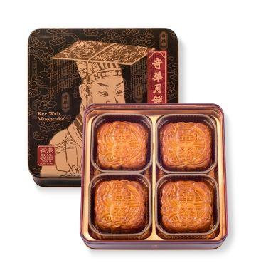 雙黃金黃/純白蓮蓉月 (4個裝)