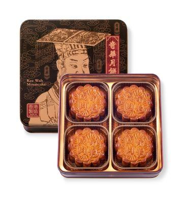 五仁鹹肉月 (4個裝)