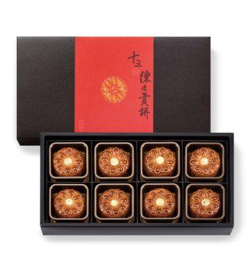 十五年陳皮豆沙貢餅禮盒 (8個裝)