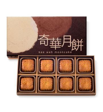 麥芽糖醇低糖迷你蛋黃純白蓮蓉月餅禮盒 (8個裝)