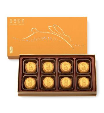 迷你蛋黃奶皇月餅禮盒 (8個裝)