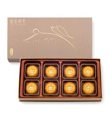 御金奶皇月餅禮盒 (8個裝)
