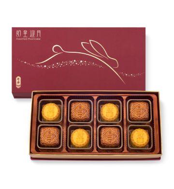 奶皇迎月禮盒(蛋黃奶皇及迷你蛋黃純白蓮蓉) (8個裝)
