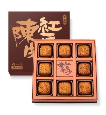 迷你余仁生陳皮豆沙月餅禮盒 (8個裝)