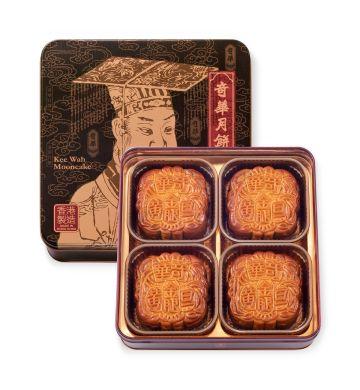 蛋黃金華火腿五仁月餅禮盒 (4個裝)