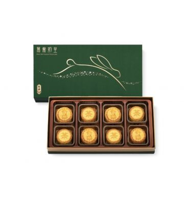 Assorted Custard Mooncake (Earl Grey Tea & Egg Custard Mooncake)(8 pcs)