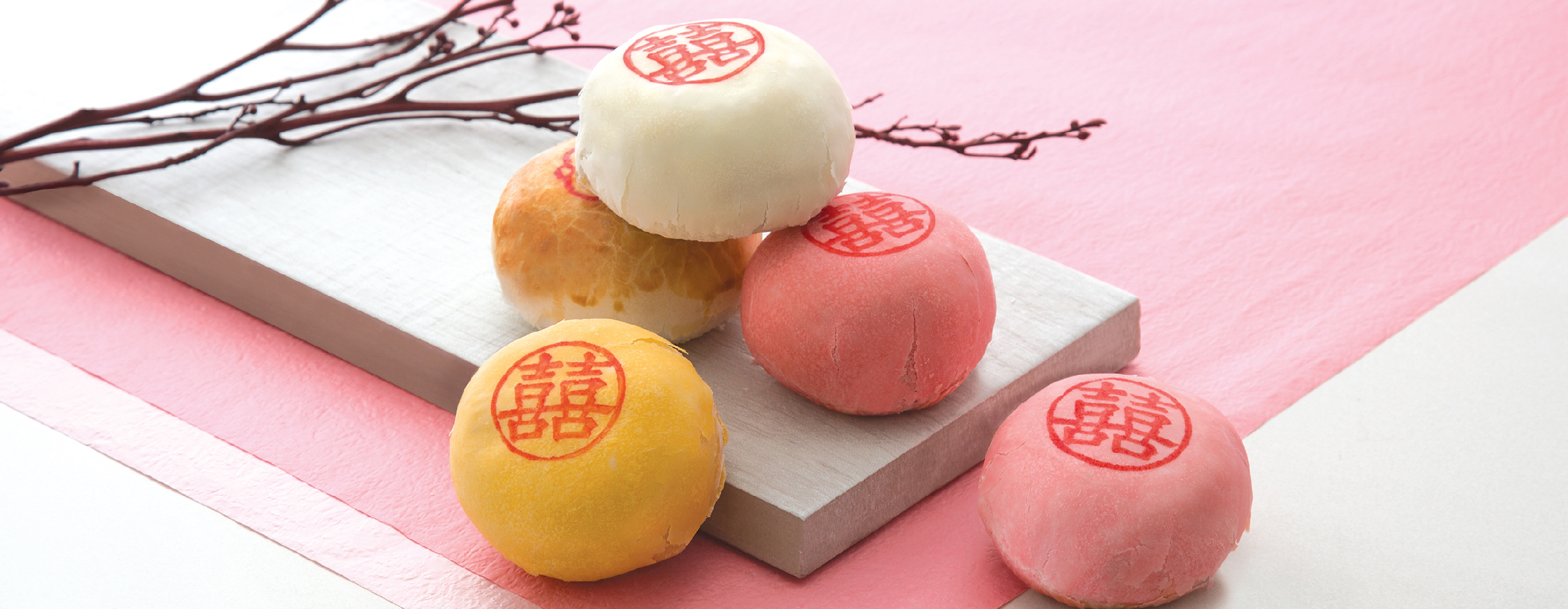 Chinese Bridal Cakes
