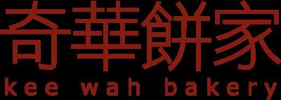 KeeWah Bakery